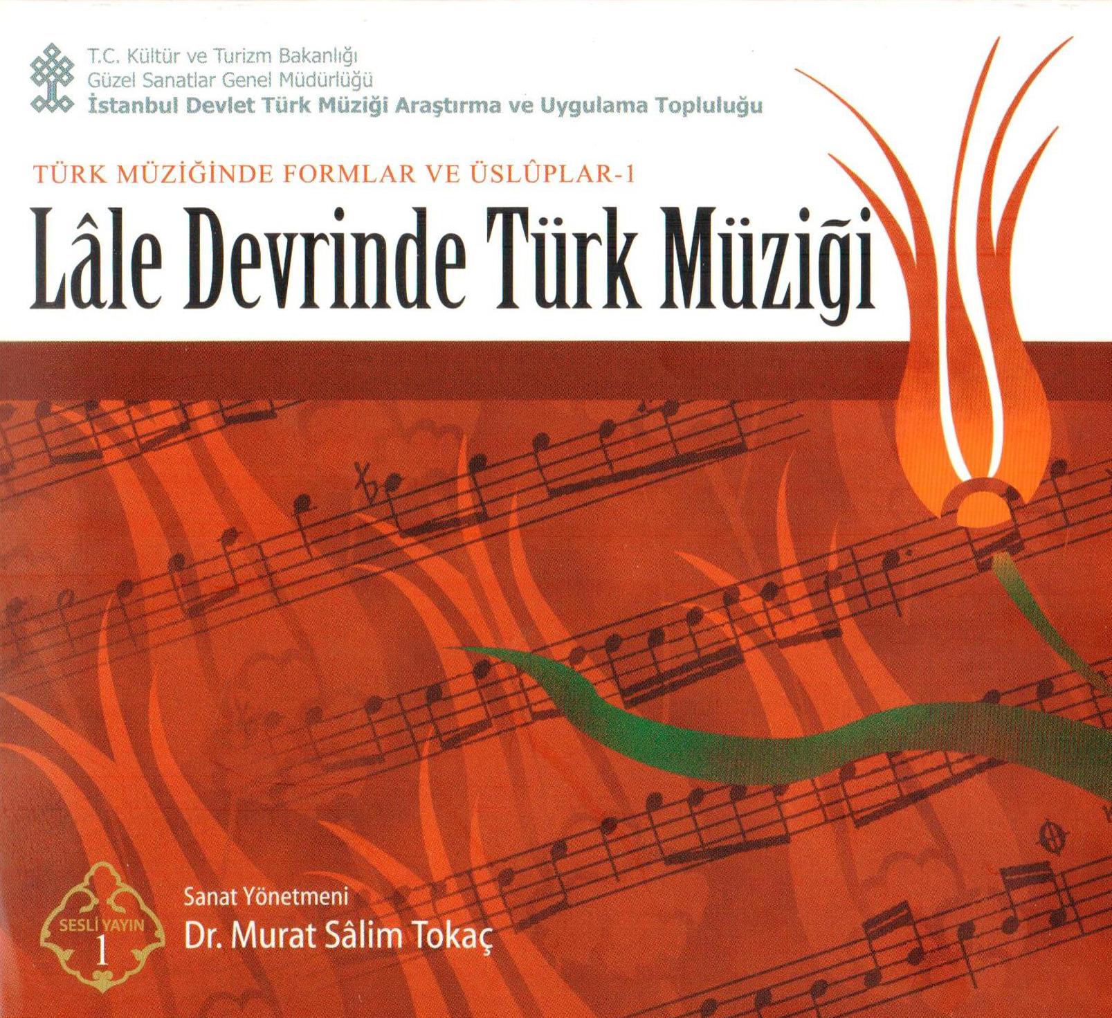 Hüseynî Tanbur Taksimi